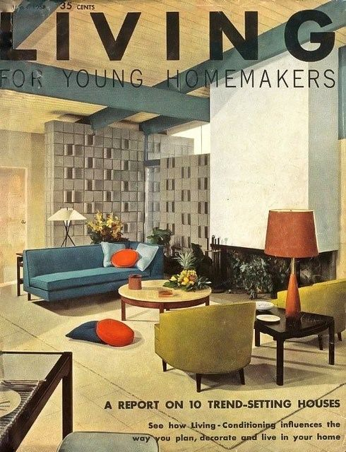 Mid century modern wednesday wish list 4 vintage gal for Modern interior design magazines
