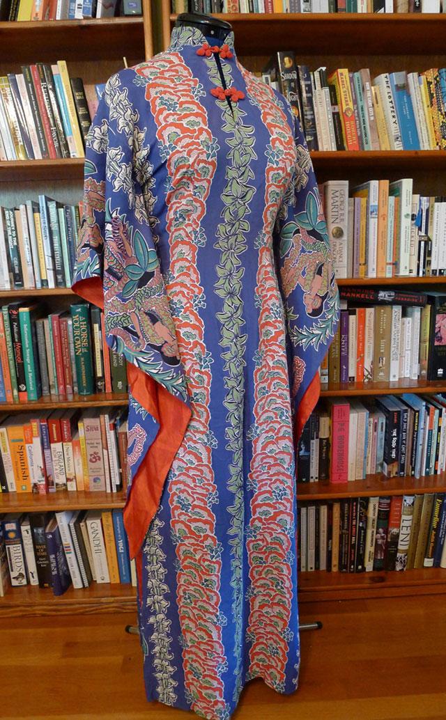 1940s Pake Mu'u Hawaiian Dress